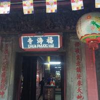 フンソン寺
