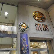 長崎のデパート