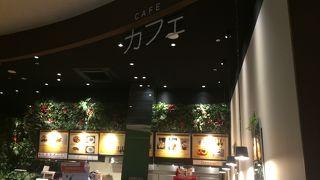オービィ大阪 カフェ