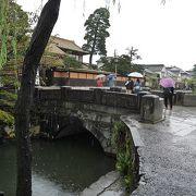 風情豊かな石橋