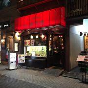 雰囲気のある老舗の洋食屋