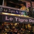 写真:ル ティグレ ドゥ パピエ
