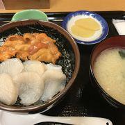 函館・どんぶり横丁のあけぼの食堂
