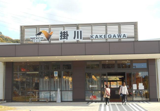掛川PA (上り)