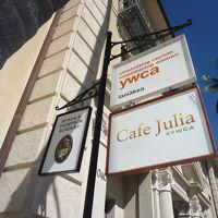 カフェ ジュリア