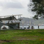 リンドバーグの飛行機がありました