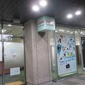 写真:キャノンサービスセンター新宿 (コンシェルジュルーム)