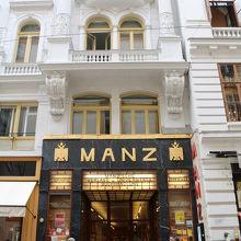 マンツ書店