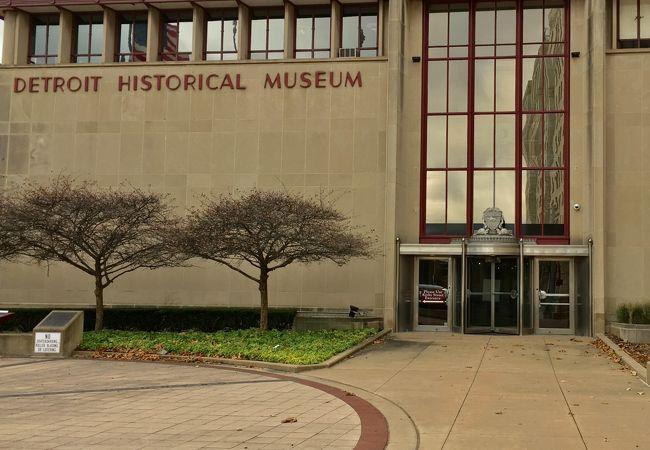 デトロイト歴史博物館