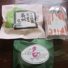 個性的な各種下川銘菓、どれも美味しいですよ!