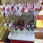 東京土産のお店です