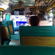 バーンダムミュージアムまでの公共バス
