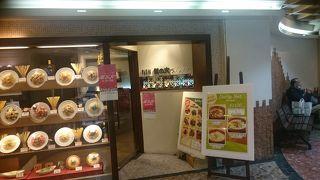 壁の穴 茨木ロサヴィア店