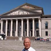 マックスヨーゼフ広場で一番目立つ建物