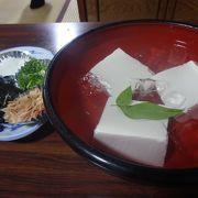 京都らしい湯豆腐屋さん