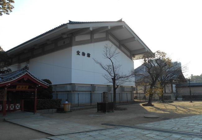 宝物館 (四天王寺)