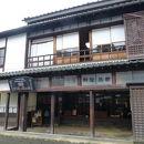 商いと暮らし博物館(内子歴史民族資料館)