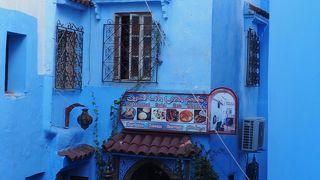 メディナの中にあるモロッコ料理のおいしいレストラン