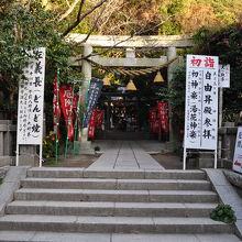八雲神社 (大町)