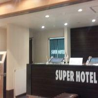 スーパーホテル埼玉 久喜 写真