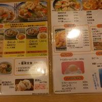 551蓬莱 「飲茶CAFE」伊丹空港店(南ターミナル)