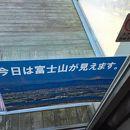 田原市蔵王山展望台