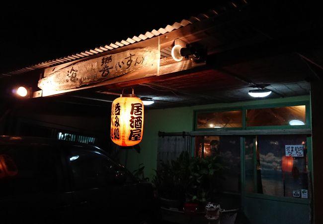 島料理 海響