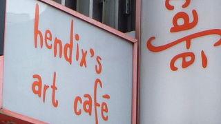 ヘンディックスズ アートカフェ