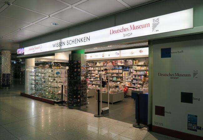 525eb5cbcef6 ドイツのその他の店舗 クチコミ人気ランキング【フォートラベル】