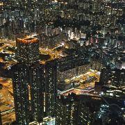 香港の夜景を楽しめます!意外と穴場?
