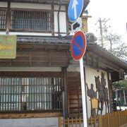 お城もきれいな掛川宿