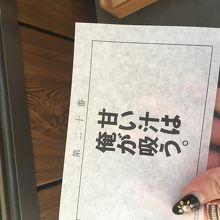 山崎菅原神社 クチコミ一覧フォートラベル熊本市