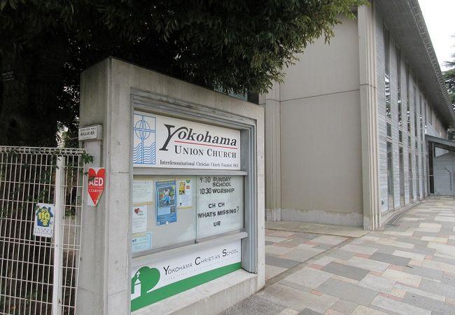 横浜ユニオン教会