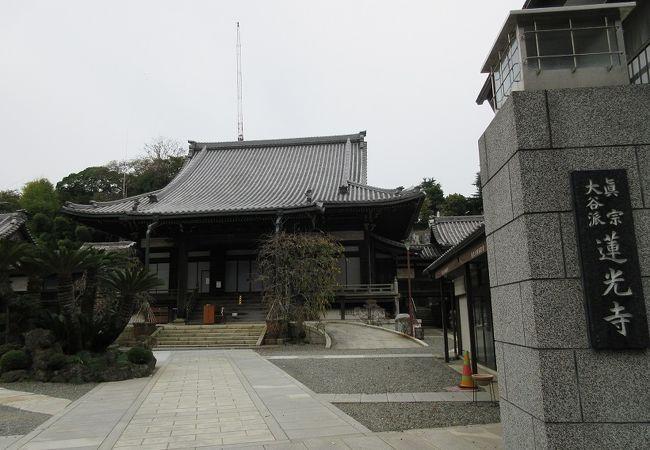 蓮光寺 (石川町)