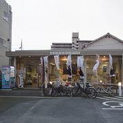 湯田温泉の中心部にある案内所です