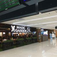 マジックガーデン (ドンムアン国際空港)