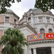 100年以上の歴史がある歴史的建造物