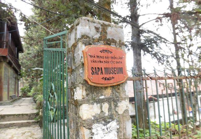 サパ博物館