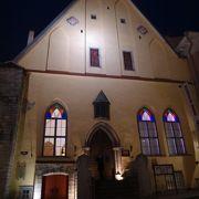 タリン旧市街の大ギルドの会館