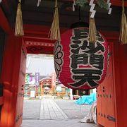 天台宗門跡寺院