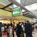 翠華餐廳 (香港国際空港出国エリア店)