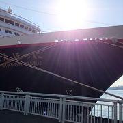 サンタクルーズに乗船