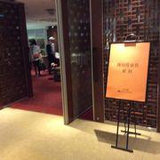 流石に日航ホテルの中華料理は値段もハイグレード?
