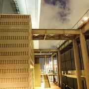 名古屋の夜景を