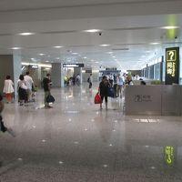 上海虹橋国際空港 (SHA)