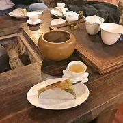 雰囲気のいい茶藝館