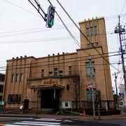 昭和・平成とともに歩んだ公会堂