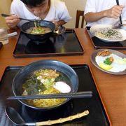 留宝留(るぽうる)ながたの昼食
