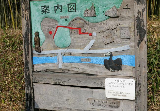 関市円空館