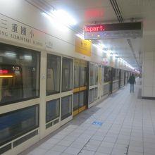 三重国小駅